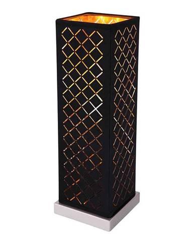 Stolová Lampa S Reproduktorom Clarke Zlatá/čierna